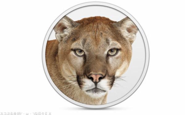 Mtn_lion011
